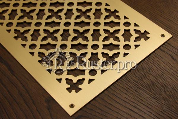 Матовая решетка из шлифованной латуни с узором