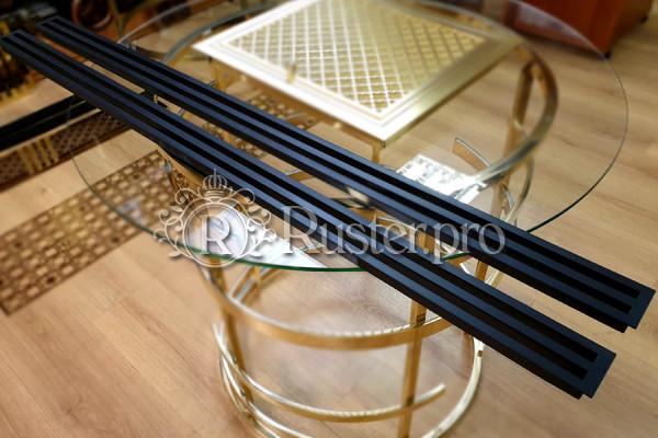 Черная щелевая решетка из крашеной стали