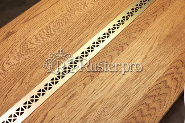 Узкая решетка из шлифованной латуни